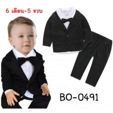 BO0491 ชุดสูทเด็กผู้ชาย เสื้อเชิ๊ตแขนยาวสีขาวติดหูกระต่ายสีดำ + เสื้อคลุม/เสื้อสูท และกางเกง สีดำ (3ชิ้น)
