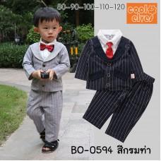 BO0594 ชุดสูทเด็กผู้ชาย เสื้อสูท+ เนคไทลายจุดสีแดง + กางเกงขายาวลายทางสีกรมท่า (3ชิ้น)