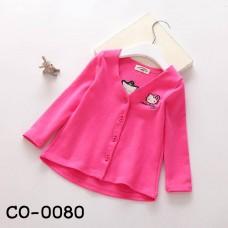 CO0080 เสื้อคลุมกันหนาวเด็กผู้หญิง แขนยาวกระดุมหน้า ปักลายคิตตี้สีชมพูบานเย็น