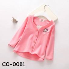 CO0081 เสื้อคลุมกันหนาวเด็กผู้หญิง แขนยาวกระดุมหน้า ปักลายคิตตี้สีชมพูอ่อน