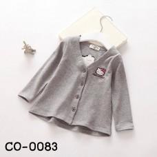 CO0083 เสื้อคลุมกันหนาวเด็กผู้หญิง แขนยาวกระดุมหน้า ปักลายคิตตี้สีเทา S.100/110