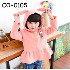CO0105 เสื้อคลุมกันหนาวเด็กผู้หญิง แขนยาวพร้อมฮู้ดหูกระดิก ซิปหน้าสีชมพู (2ชิ้น) S.100