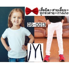 DS0013 เซ็ทเสื้อยืดเด็ก คอกลมแขนสั้น + สายเอี๊ยมเด็ก + หูกระต่ายเด็ก + กางเกงยีนส์ขาเดฟ (4ชิ้น)