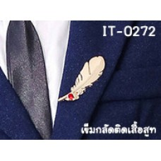 IT0272A เข็มกลัดติดปกเสื้อสูทเด็ก ลายใบไม้สีทองแต่งพลอยสีแดงที่ก้าน