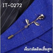 IT0272B เข็มกลัดติดปกเสื้อสูทเด็ก ลายดอกกุหลาบสีทองก้านยาว