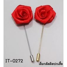 IT0272E เข็มกลัดติดปกเสื้อสูทเด็ก ลายกุหลาบแดงก้านยาว