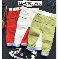 LE0381 กางเกงเด็กผู้ชาย ขายาว ขอบเอวยางยืด สีขาวออฟไวท์ (Off-white)