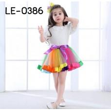LE0386 กระโปรงเด็กผู้หญิงสีรุ้ง ปอมๆ เชียร์ ผูกโบว์ขอบเอว ไซส์ L อายุ 5-8 ปี