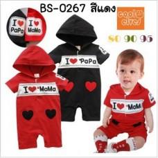 bs0267 ชุดบอดี้สูทเด็ก มีฮู้ด สกรีนลาย I Love Mama สีแดง S.80