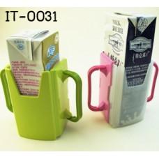 IT0031 กล่องกันบีบกล่องนม สำหรับเด็ก