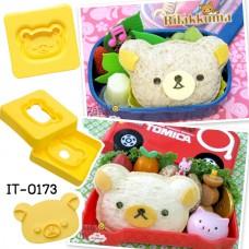 IT0173 พิมพ์กดขนมปัง / แซนวิช หน้าหมีคุมะ Rilakkuma
