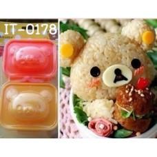 it0178 พิมพ์ไข่ต้ม ข้าวปั้น หน้าหมีคุมะ Rilakkuma แพ็ค 2 ชิ้น