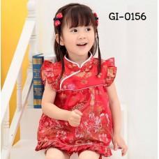 GI0156 ชุดจีนสาวหมวยกี่เพ้า + กางเกงขาจั๊ม ลายโบตั๋นสีแดง ฉลองตรุษจีน (2ชิ้น)